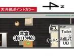 大阪 中央区 リノベーション 3点式 ワンルーム 改装プラン