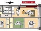 大阪 茨木市 リノベーション 改装