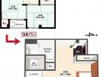 大阪 茨木市 リノベーション 賃貸マンション 現況・改装プラン